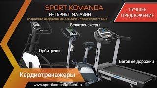 обзор орбитрека sportop E350