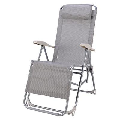 Кресло портативное ТЕ-09 MT